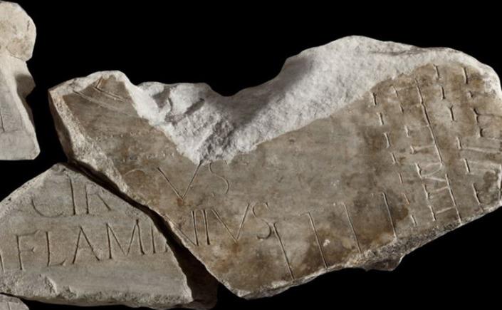 frammento-forma-urbis